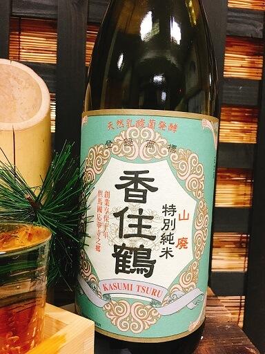 香住鶴 特別純米